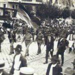 Trupele-Romane-la-Timisoara